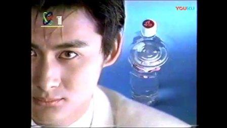 1998 cctv1 娃哈哈纯净水广告
