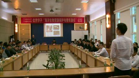 中国海洋渔业资源开发现状及发展趋势