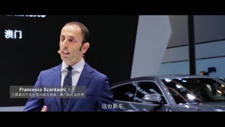 兰博基尼北京车展发布会