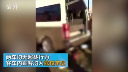 【吉林德惠:一辆载有驾校学员的中型客车与一辆货车正面相撞,造成中型客车内7人死亡6人受伤】