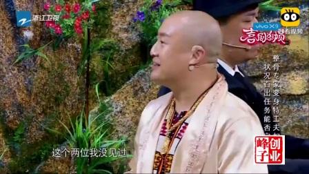 蒋欣一个被演戏耽误的小品演员,全程狂飙爆笑金句,简直太逗了.mp4