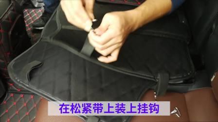 超越车品////驭胜S350-座椅防踢垫安装教程