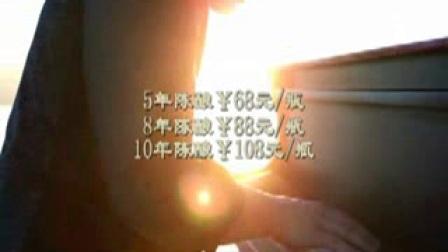 张家口【酱香白酒¥88元】 (20)