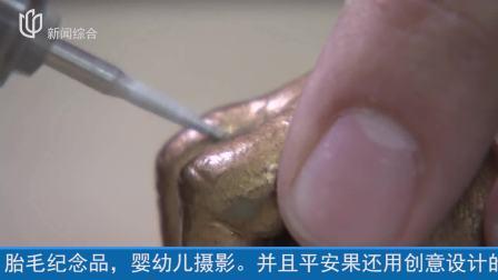上海电视台新闻频道采访平安果品牌胎毛笔等,胎毛纪念品制作