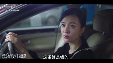 《上海女子图鉴》贴片-奋斗版