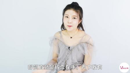 """江淮和蔚来又造ES6?还不是因为一张""""准生证""""!"""