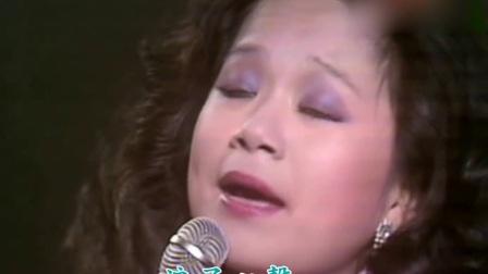 年轻时的杜丽莎与林子祥合唱《浪子心声》, 两个人的声音真心好听