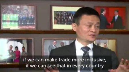 【中字】阿里巴巴集团马云受邀WTO世界贸易组织交流
