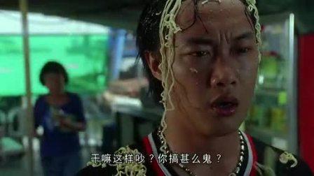 魂魄唔齐 国语_标清