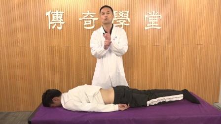 正骨培训邹锦华邹氏无痛正骨治疗腰间盘突出手法