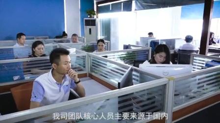 深圳市中小企业管理咨询有限公司宣传片—京东广告代理商