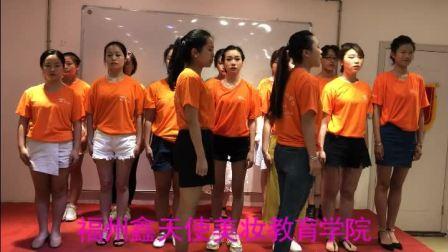 福州最好的彩妆纹绣培训学校学生团队风采展示?