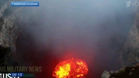 在夏威夷火山 有一种非常严重的危险