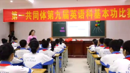 外研版(三起)小学英语六下Module4 Unit 1 The balloons are flying away!广东黄东梅