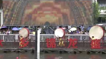 广州鼓舞倾城艺术团 38人鼓乐