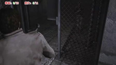 《寂静岭5:归乡》第2期 xbox360版 全图画+照片收集速攻视频攻略