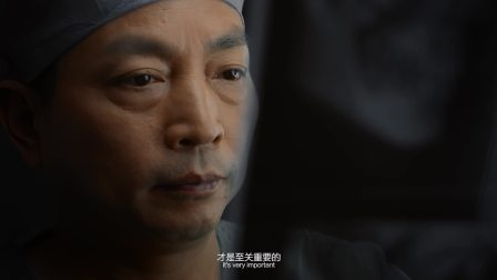 【医者匠心 大师为您】华美紫馨杨力院长广告宣传片