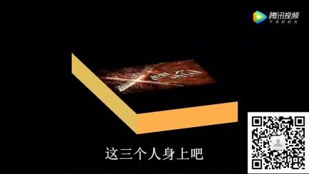 新版《倚天屠龙记》颜值爆表,赵敏扮演者获赞,张无忌被吐槽