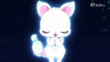 宝石宠物第六季50(KTKKT.COM|粤语动画)