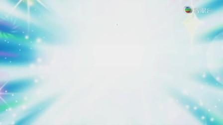宝石宠物第六季45(KTKKT.COM|粤语动画)