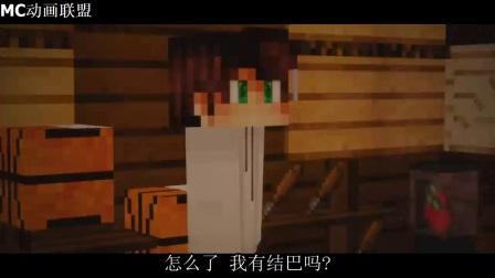 MC动画连续剧-爱要说出口第二季-06-Taiga