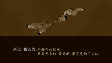 《佛遗教经》第6课 智圆法师 讲授