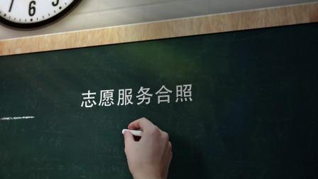 广大华软电子系17自动化2班主题活动