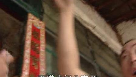 云南山歌剧 村长换老婆2