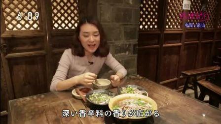 日本人镜头下的中国美食和风景 拍的太美了!