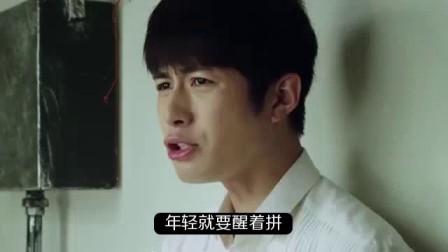 【鬼畜】自制东鹏特饮广告