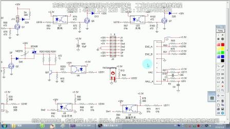 缝纫机电控维修培训、鲍麦克斯一体机电控(5)