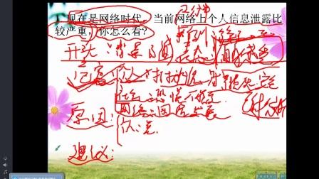 启通教育2018年黑龙江省考公务员考试面试白金班第二课-综合分析之社会现象类