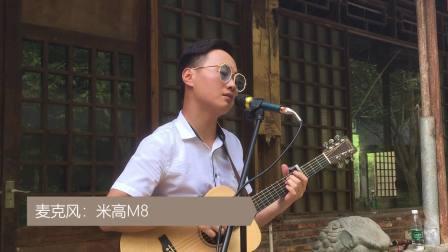 成都-吉他弹唱