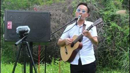 广东爱情故事-吉他弹唱