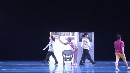 2.群舞《家》