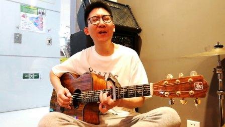 #情非得已#吉他弹唱