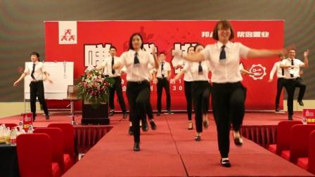冠州咨询一路惊喜舞蹈教学视频