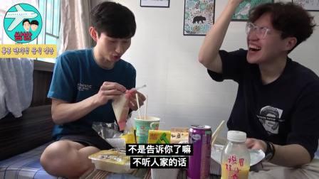 韩国人眼中的香港便利店饮食【SSambap】