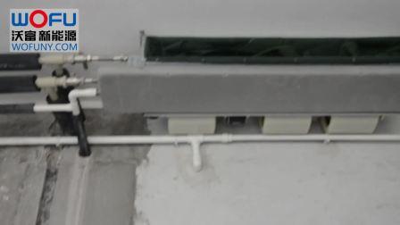 别墅地源热泵风机盘管和地埋管展示 青岛沃富视频