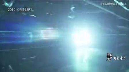 【十分钟屌炸天】电影史上那些屌炸天的操作片段盘点之《创战纪》第1期!