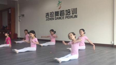 吉珍少儿舞蹈培训:三级班公开课(数星星)