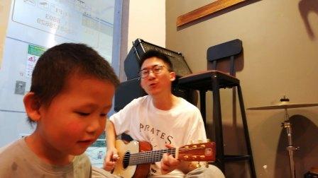 吉他弹唱#爱要坦荡荡#