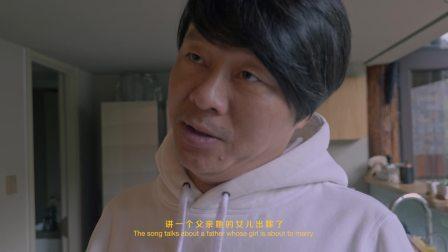 <feat.China联合利华>第四集正片