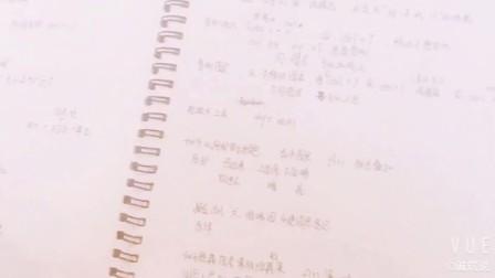 学习的点点滴滴 满满的笔记哦