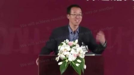俞敏洪:坚守原则,做一个有良知的中国人
