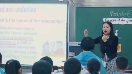 外研版(三起)小学英语六下Module6 Unit 2 The name of the spaceship is Shenzhou V.四川唐瑜