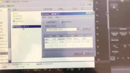 老虎灯光控台还原系统老虎控台恢复Ghost 文件杰威灯光师技术培训出品