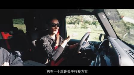 袁启聪试驾第二代奔驰G级车-大家车言论出品