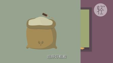 轻加微百科:真的有让人一周多瘦3斤的主食吗?