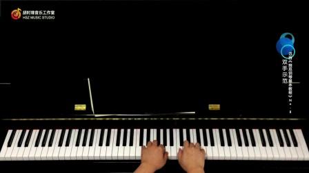 拜厄钢琴基本教程 No.8